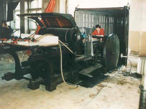01_Projekt_Papier Industrie_Produktionsmaschinen_Luftkissen_pic 5